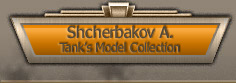 Shcherbakov A. Tank's Model Collection